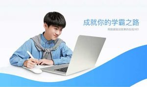 china-education-system---Copy